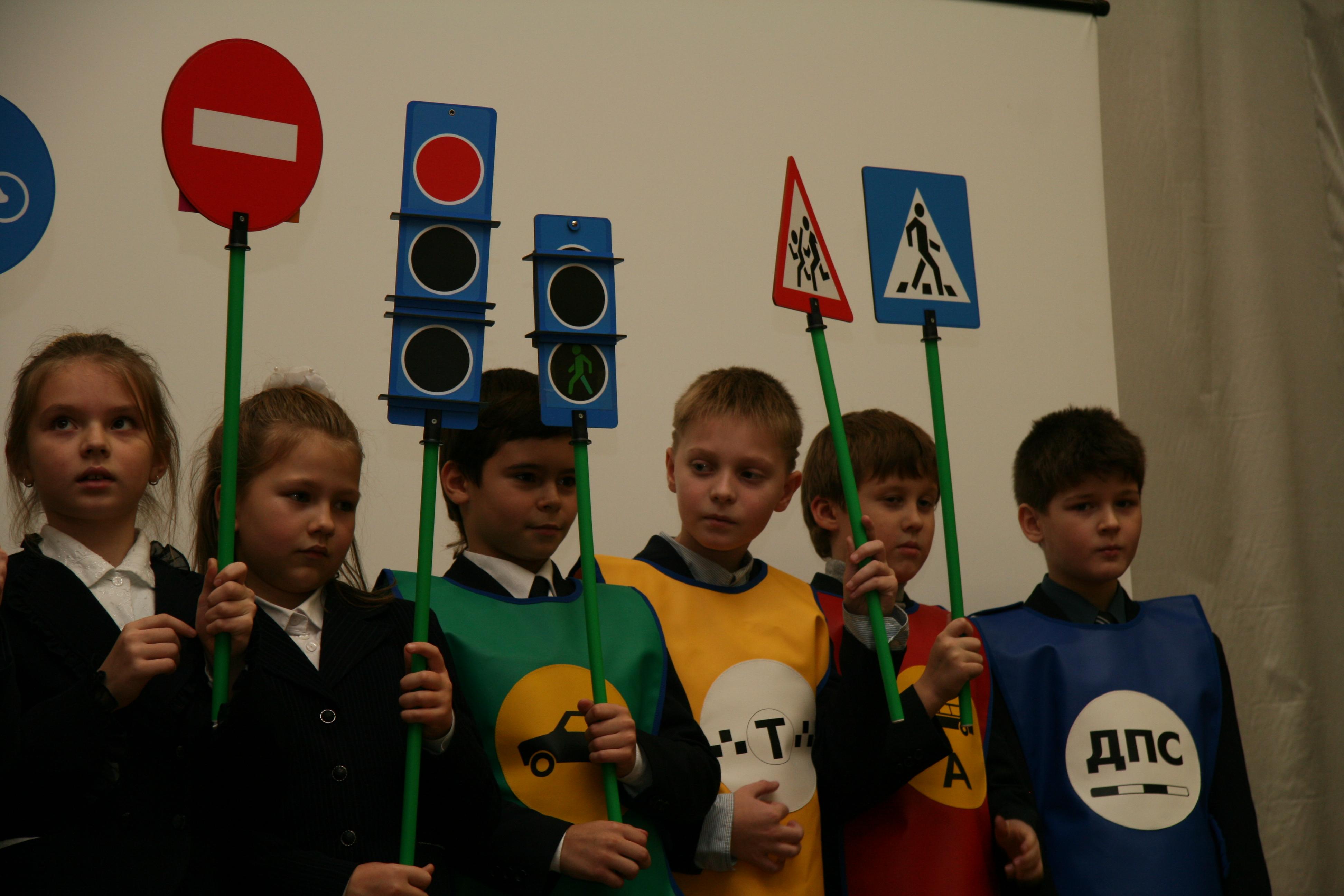 Сценарии конкурсов для школьников 4 класса
